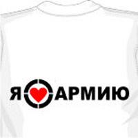купить футболки с шелкографией